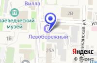 Схема проезда до компании УПРАВЛЯЮЩАЯ КОМПАНИЯ ЖКХ в Черепаново