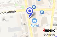 Схема проезда до компании БАР ЗОЛОТОЙ ЛЕВ в Черепаново