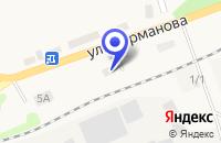 Схема проезда до компании ПРОИЗВОДСТВЕННО-ТОРГОВАЯ ФИРМА КАЗСИБ в Черепаново
