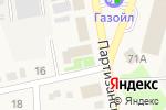 Схема проезда до компании Черепановский межрайонный следственный отдел в Черепаново