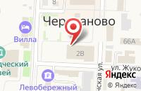Схема проезда до компании Индустрия Красоты в Черепаново