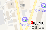 Схема проезда до компании Fix Price в Черепаново