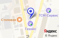 Схема проезда до компании ПРОДОВОЛЬСТВЕННЫЙ МАГАЗИН АРБАТ в Черепаново