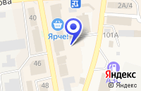 Схема проезда до компании ПРОДОВОЛЬСТВЕННЫЙ МАГАЗИН ВОСТОК в Черепаново