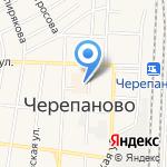 Продовольственный магазин на карте Черепаново