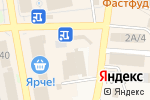 Схема проезда до компании Черепановский Рынок Новосибирского Облпотребсоюза в Черепаново
