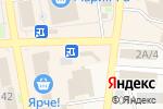 Схема проезда до компании ДоброДеньги в Черепаново