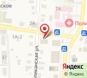 Отдел пособий и социальных выплат Черепановского района