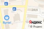 Схема проезда до компании Русская кухня в Черепаново