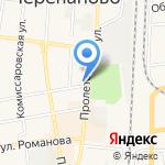 Отдел судебных приставов Черепановского района на карте Черепаново