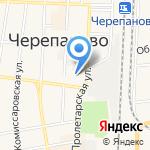 Фармация на карте Черепаново
