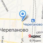 Магазин обуви на карте Черепаново
