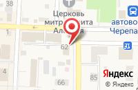 Схема проезда до компании Ателье в Черепаново