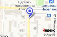 Схема проезда до компании ЖИЛИЩНО-ЭКСПЛУАТАЦИОННОЕ УПРАВЛЕНИЕ в Черепаново