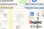 Схема проезда до компании Лебедёвская агрофирма в Черепаново