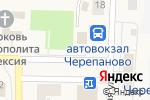 Схема проезда до компании К вашему столу в Черепаново