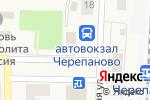 Схема проезда до компании Дивизион в Черепаново