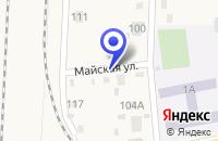 Схема проезда до компании ЧЕРЕПАНОВСКИЙ ДЕТСКИЙ САД № 5 в Черепаново