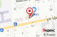 Схема проезда до компании Ателье по пошиву верхней одежды в Черепаново