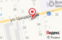 Схема проезда до компании Фили в Черепаново