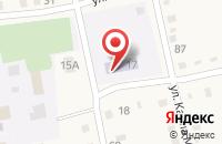 Схема проезда до компании Березка в Черепаново
