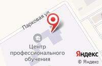 Схема проезда до компании Линёвский центр профессионального обучения в Линево