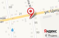 Схема проезда до компании О. Да в Черепаново