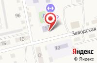 Схема проезда до компании Светлячок в Черепаново