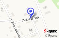 Схема проезда до компании ЧЕРЕПАНОВСКИЙ ЛЕСХОЗ в Черепаново