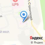 Детский туберкулезный кабинет на карте Черепаново