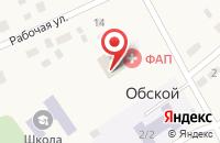 Схема проезда до компании Ольга в Обском