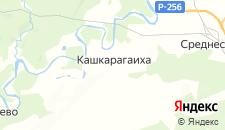 Отели города Кашкарагаиха на карте