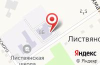 Схема проезда до компании Сибирячок в Листвянском