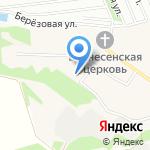 Библиотека №9 на карте Барнаула