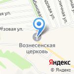 Храм Вознесения Господня Барнаульской епархии Русской Православной Церкви на карте Барнаула