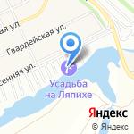 Усадьба на Ляпихе на карте Барнаула