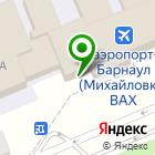 Местоположение компании Алтайские авиалинии, АКГУП