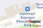 Схема проезда до компании Линейный отдел полиции аэропорта г. Барнаула в Барнауле
