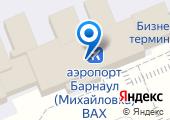 Международный Аэропорт Барнаул им. Г.С. Титова на карте