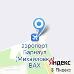 Алтайские авиалинии на карте Барнаула