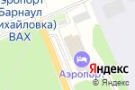 Схема проезда до компании Аэропорт в Барнауле