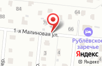 Схема проезда до компании СибирьСервис в Барнауле