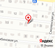 Алтайская дорожно-строительная компания