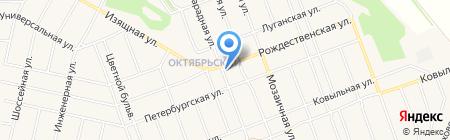 Первый Класс! на карте Барнаула