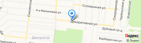 Партнер на карте Барнаула