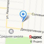 Автоуслуги22 на карте Барнаула