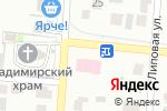 Схема проезда до компании Городская поликлиника №14 в Барнауле
