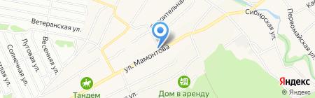 Все для дома сада и огорода на карте Барнаула