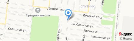Валеологический центр Германа В.М. на карте Барнаула