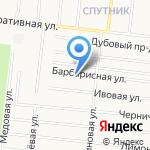 Город плюс на карте Барнаула